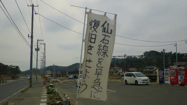 IMGP4399.jpg