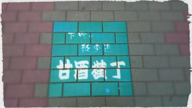 DSC_6388_ed.jpg